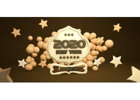 2020年贺卡