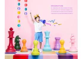 天真儿童童心与少儿梦想国际象棋主题海报设计
