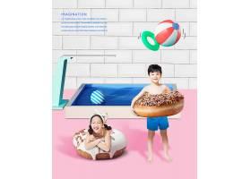 天真儿童童心与少儿梦想主题海报设计
