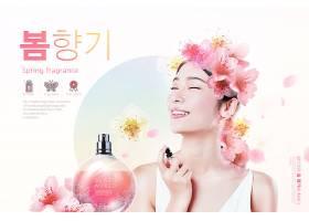 清新春天花卉主题产品促销海报设计