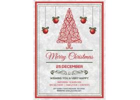简约风圣诞节圣节邀请函模板