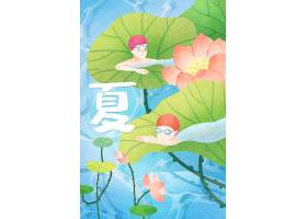 清凉夏日荷花游泳海报背景