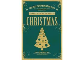 圣诞节传单