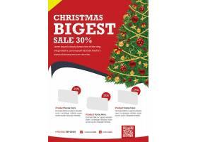 圣诞节宣传单页