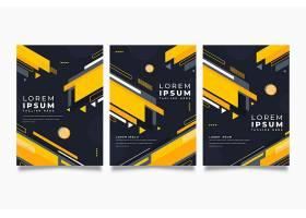 商务黑黄色高档几何图形背景素材海报