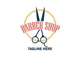 剪刀logo