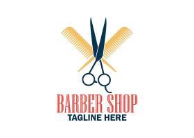 剪刀梳子理发店标志