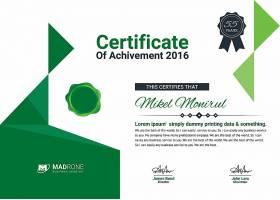 成就证书荣誉证书模板