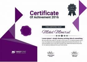 简约风紫色证书设计模板