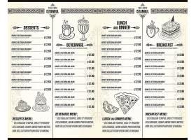 欧式大气西餐餐牌菜单模板