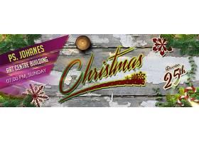 圣诞节脸书封面