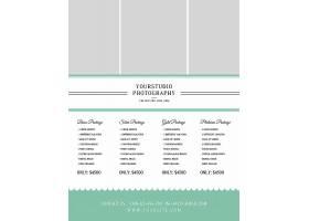 简洁的摄影影楼传单宣传单模板