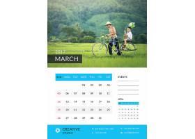 2017人物自然风景美景主题通用日历年历月历模板