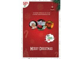 平安夜圣诞节气氛装饰元素海报设计