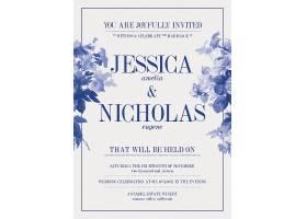 蓝色植物花卉纸质背景婚礼邀请函明信片请柬模板