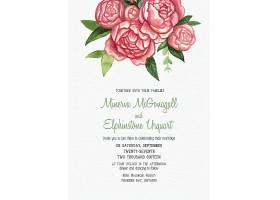 时尚文艺清新花卉纸质背景婚礼邀请函明信片请柬模板