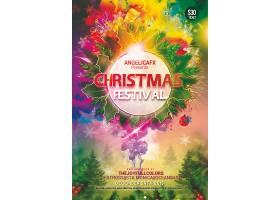 圣诞节节日传单海报模板