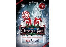 个性雪花时尚圣诞节新年派对主题海报设计