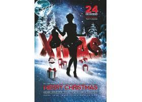 个性雪地女性圣诞节新年派对主题海报设计
