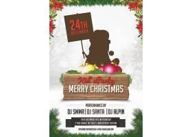 时尚圣诞节新年派对主题海报设计