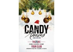 圣诞主题派对海报设计