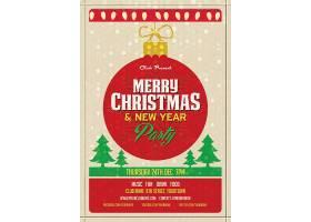 复古平安夜圣诞节新年海报设计