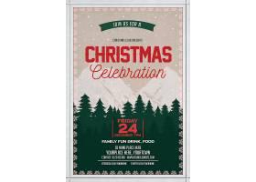 创意时尚平安夜圣诞节新年主题海报设计