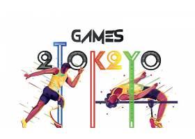 残奥会主题体育运动项目矢量插画