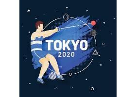 铁球主题体育运动项目矢量插画
