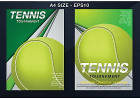 网球主题体育运动项目海报模板