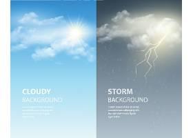 白色云朵与闪电设计