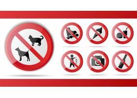 红色禁止主题常见警示标识设计