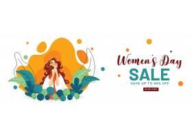 妇女节促销海报背景
