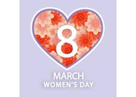 38妇女节海报背景