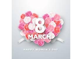 妇女节鲜花艺术字