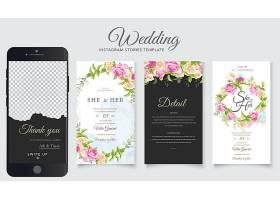 婚礼电子相册背景