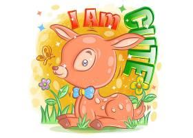 快乐可爱的卡通动物插图矢量图