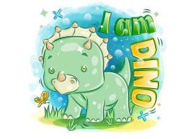 快乐可爱的卡通动物插图矢量图素材