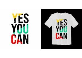 英文字母T恤印花图案