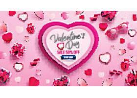 浪漫粉色主题情人节装饰插画设计