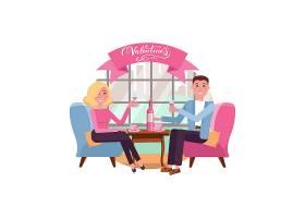 情人节情侣喝红酒插画设计