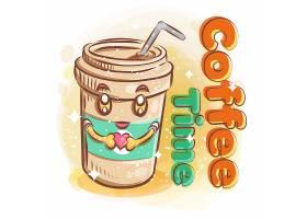 插画风可爱咖啡杯插画设计