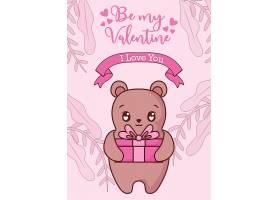 可爱小熊情人节插画