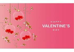 粉色漸變浪漫情人節主題標簽裝飾背景