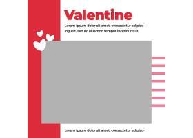 相框浪漫情人節主題標簽裝飾背景