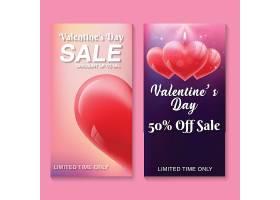 促銷活動浪漫情人節主題標簽裝飾背景