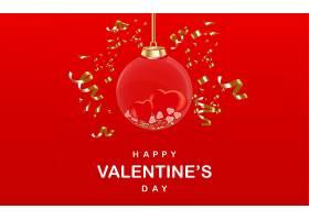 紅色浪漫情人節主題標簽裝飾背景