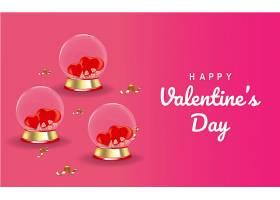 水晶球浪漫情人節主題標簽裝飾背景