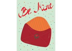 可愛信封浪漫情人節主題標簽裝飾背景