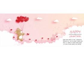 可愛小熊浪漫情人節主題標簽裝飾背景